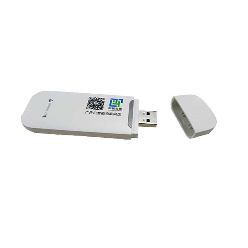 KB802 4G U盘
