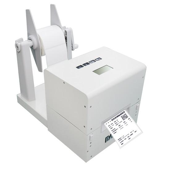 条码标签打印机BB710E