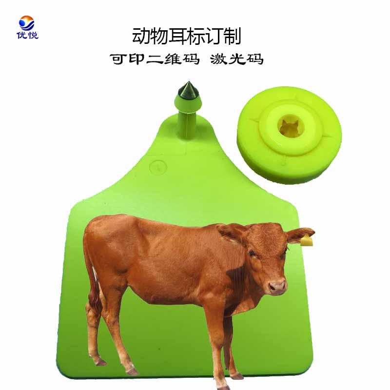 EM4305动物牛耳标感应卡订制