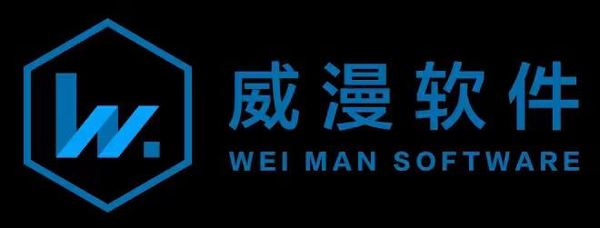 河南威漫信息科技有限公司