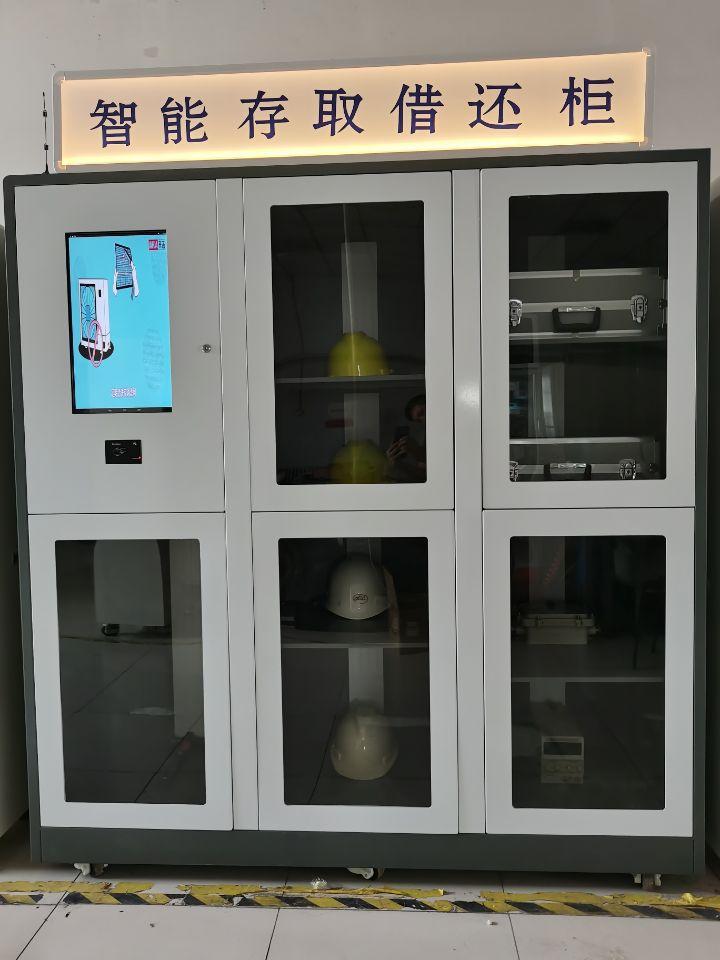 RFID警用智能设备柜