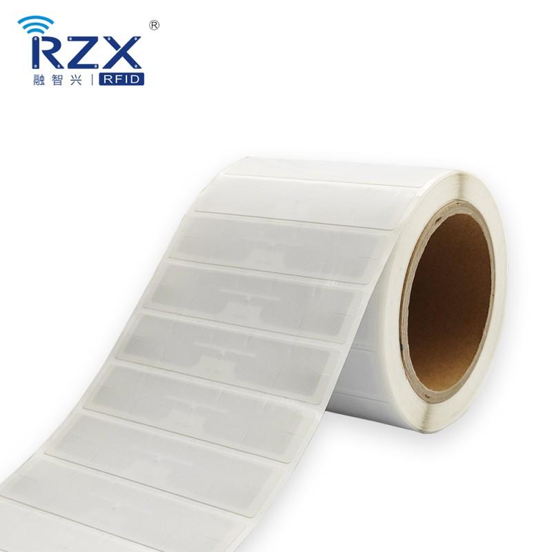 RFID超高频档风玻璃标签