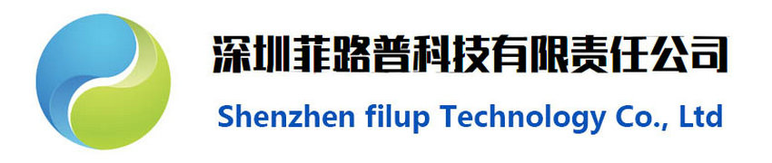 深圳菲路普科技有限责任公司