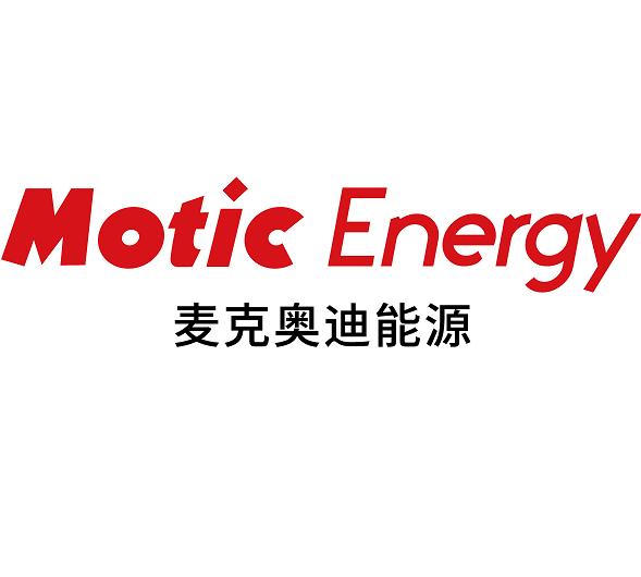 沈阳麦克奥迪能源科技有限公司