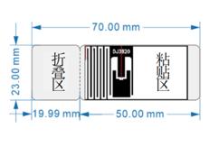JYT-LB7023 无人零售 RFID 标签