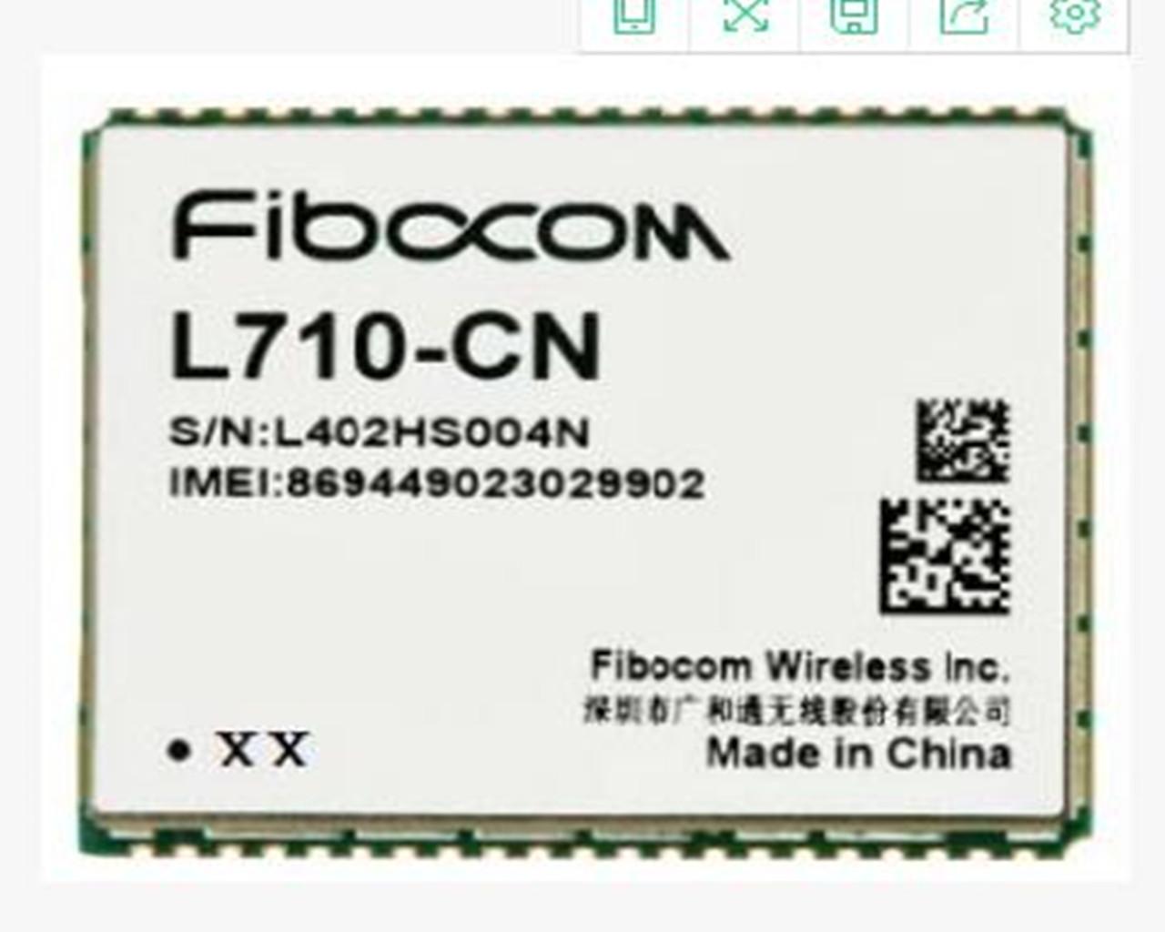广和通模块L710-CN