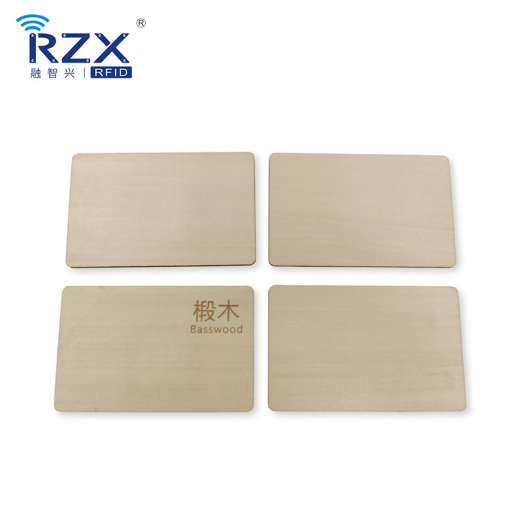 供应椴木材质木卡