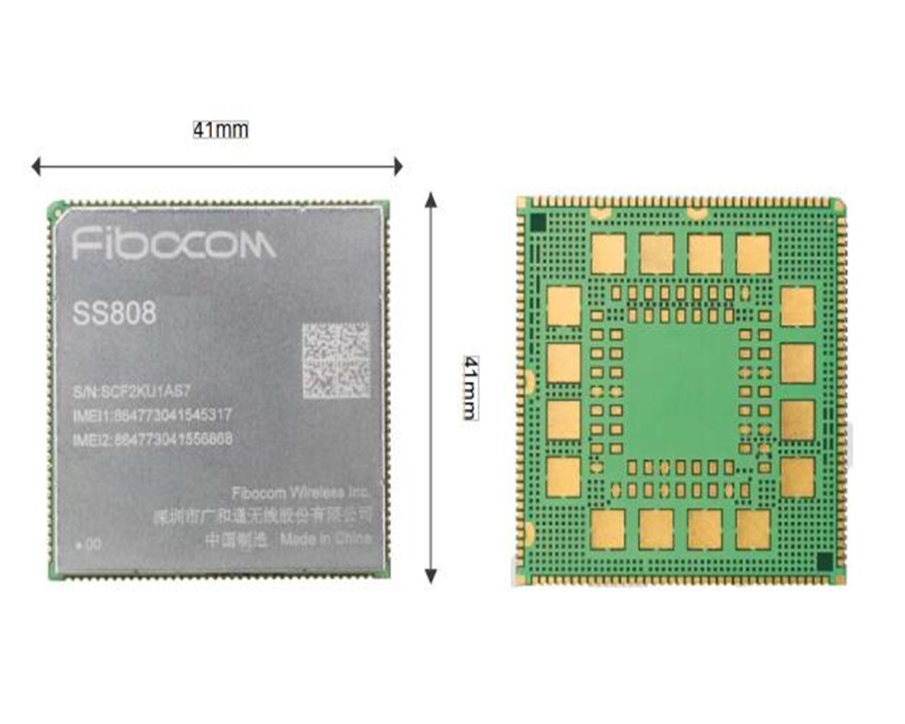 广和通SS808 SOC智能模组