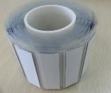 JYT-RKS10328柔性抗金属可打印标签