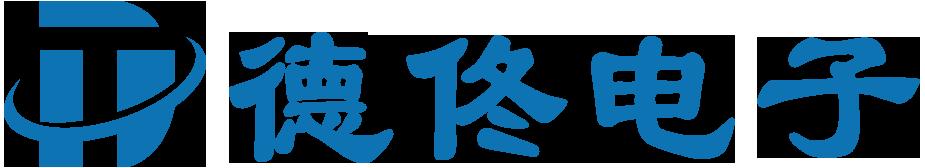 【IOTE 企业秀】专业标签打印机自主研发生产商,德佟电子将精彩亮相IOTE2021国际物联网展会