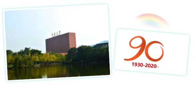 远望谷案例丨重庆大学图书馆 从历史走向未来