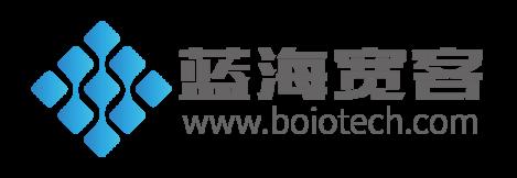 """""""2020物联之星""""中国物联网RFID行业最有影响力成功应用奖2536.png"""