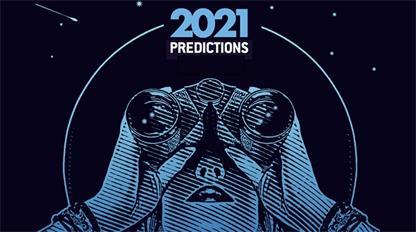 2021年行业发展预测(1)