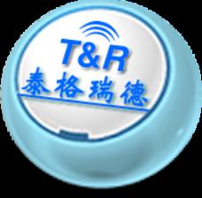 """""""2020物联之星""""中国物联网RFID行业最有影响力成功应用奖2659.png"""