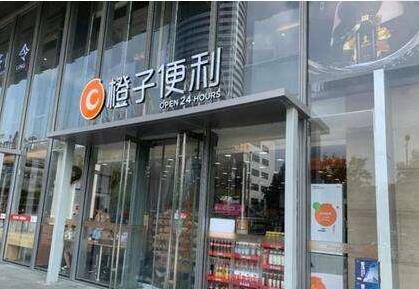 網紅便利店涌入濟南搶地盤,采用電子標簽等技術帶來不一樣的體驗
