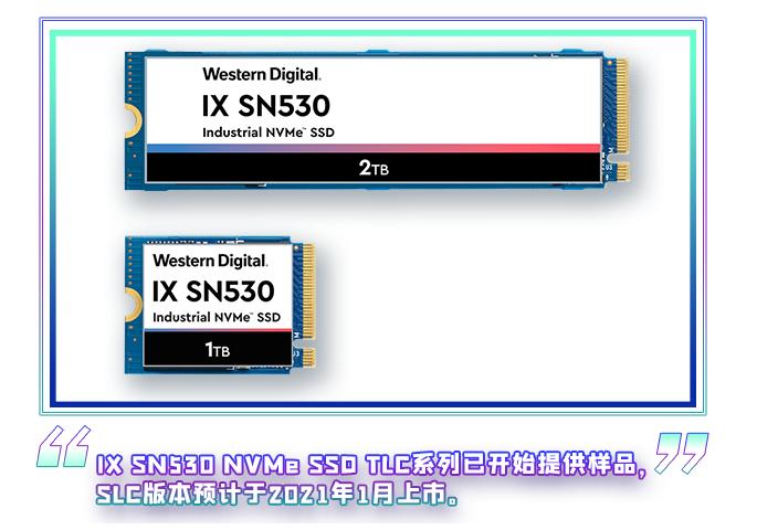 微信图片_20201204092619.png