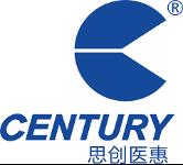 """""""2020物联之星""""中国物联网RFID行业最有影响力成功应用奖1476.png"""