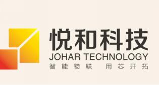 """""""2020物联之星""""中国物联网RFID行业最有影响力成功应用奖507.png"""