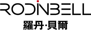 【IOTE 上海秀】致力于工业和商用智能设备及解决方案,罗丹贝尔将精彩亮相IOTE2021上海物联网展会