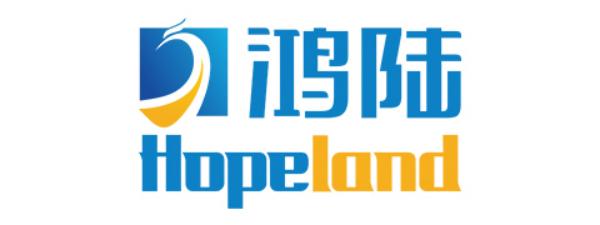 """""""2020物联之星""""中国物联网RFID行业最有影响力成功应用奖885.png"""
