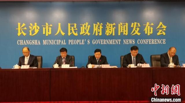 """""""十四五""""长沙将建成中国""""新型智慧城市示范城市"""""""