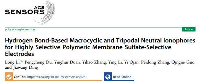 硫酸根聚合物膜电极研发环境传感器