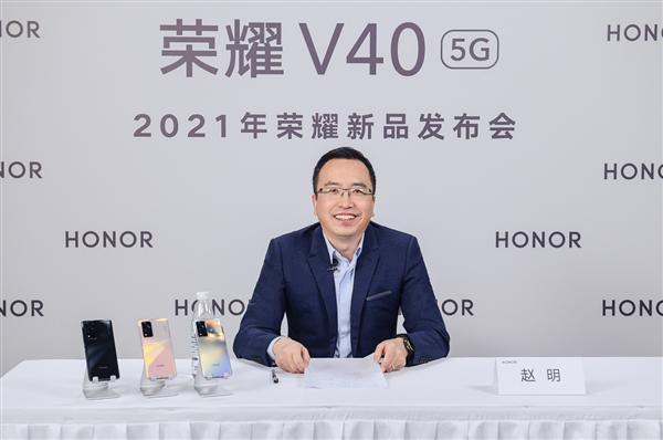 芯片供应全面恢复 荣耀CEO赵明:将打造自己的Mate和P系列旗舰