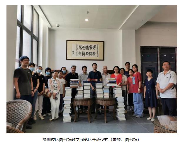 """全面助力""""四新""""建设,中山大学打造RFID智慧图书馆"""