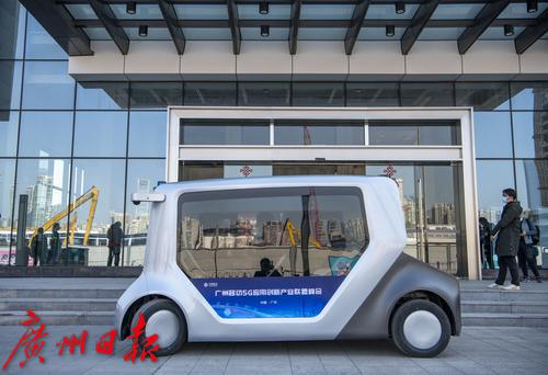 城市智慧交通升级!广州移动展示5G应用无人驾驶