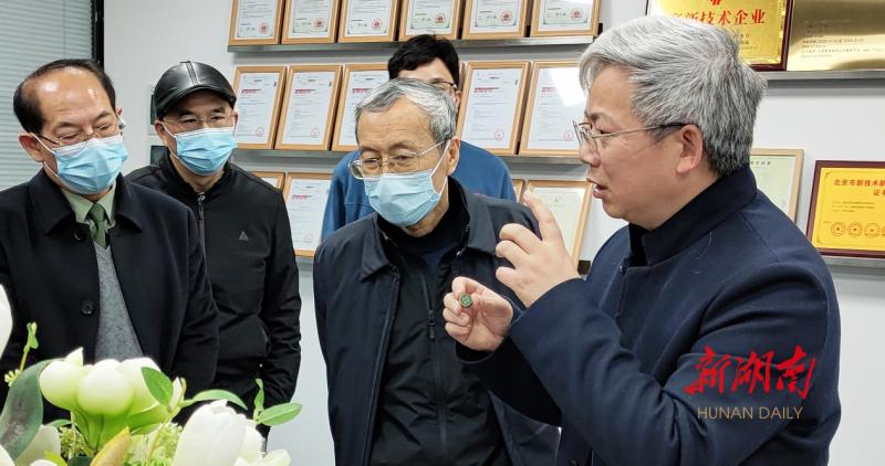 重大突破!湘企成功研发高性能纳米薄膜金属基压力传感器