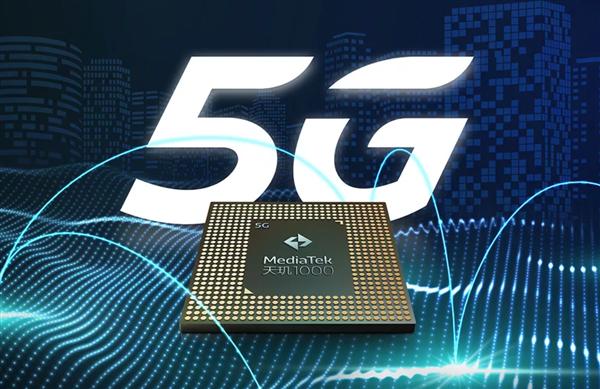 联发科:5G芯片本季度就要超过4G芯片、5nm旗舰流片