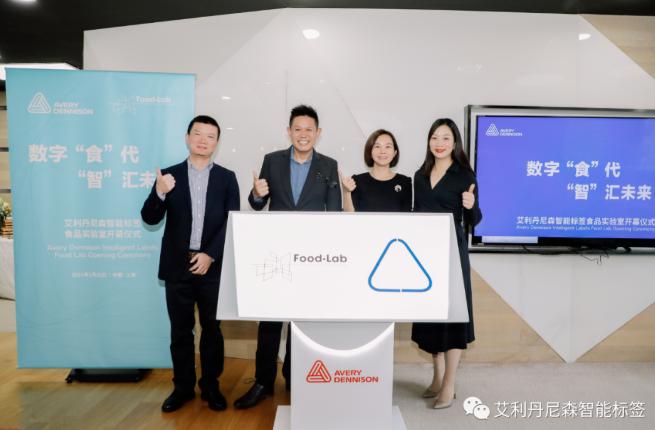 艾利丹尼森智能标签食品实验室在沪揭幕——中国首发新一代餐饮后仓数据管理和打印一体机
