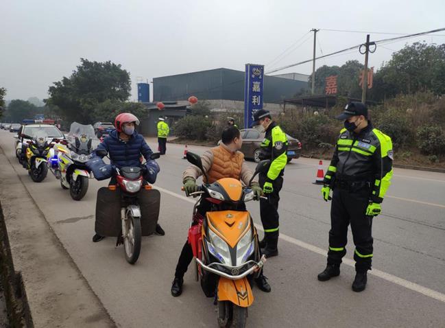 重庆合川区实行RFID信息化管理 加强摩托车电动车整治