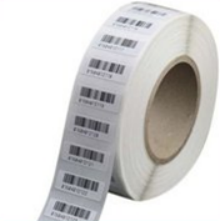 RFID物资管理系统解决方案(世界网)3401.png