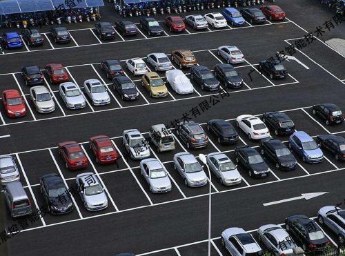 晨控RFID技术应用于车位调度与引导系统