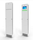 RFID物资管理系统解决方案(世界网)1426.png