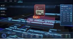 【IOTE 国际物联网展】数字孪生+AIot赋能城市最小单元,都市圈将精彩亮相IOTE 2021上海