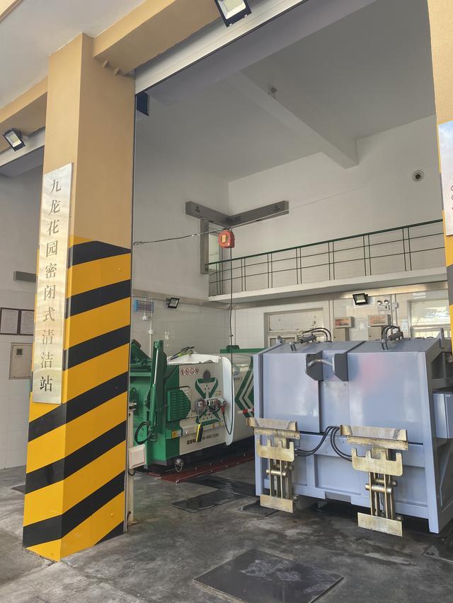 北京朝阳区使用RFID技术实现生活垃圾全流程精细化管理