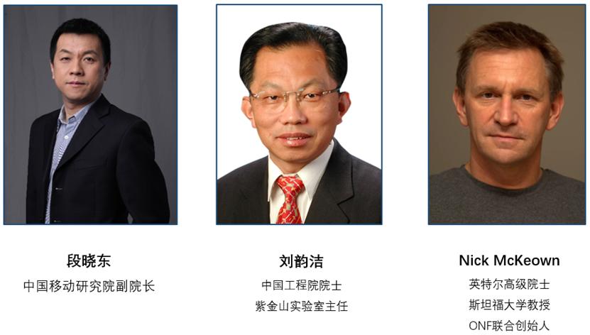 中国移动研究院联合多个合作伙伴发布首个SRv6系统开源项目