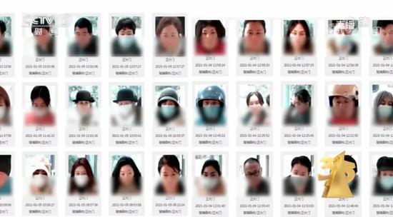 停用:零售场景人脸识别将被整顿