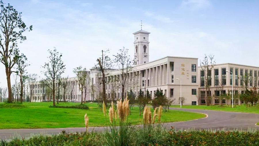 英国诺丁汉大学2.jpg