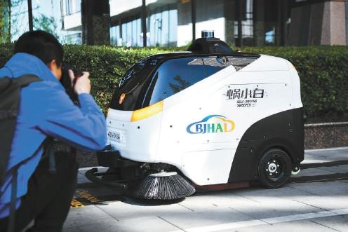 北京打造首个智能网联汽车政策先行区
