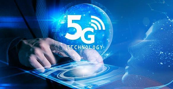 全球已有162张5G商用网络,400多家运营商正投资