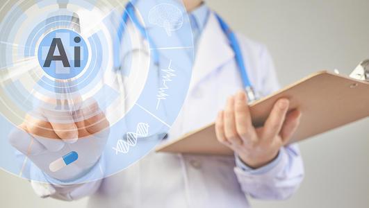 人工智能正成为医疗卫生领域的发展动力