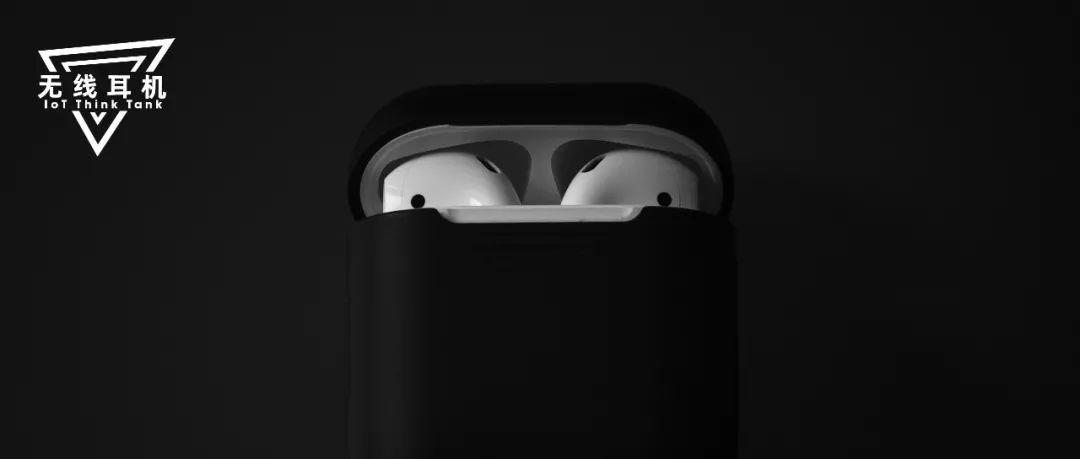 错失TWS耳机市场,全球第一的耳机巨头森海塞尔倒下了