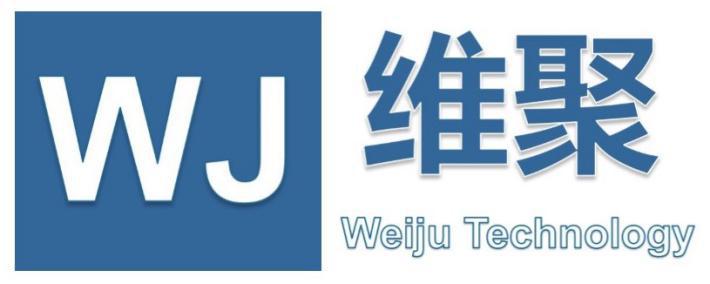 【IOTE国际物联网展】专业从事RFID高端设备研发,维聚智控将精彩亮相IOTE2021深圳