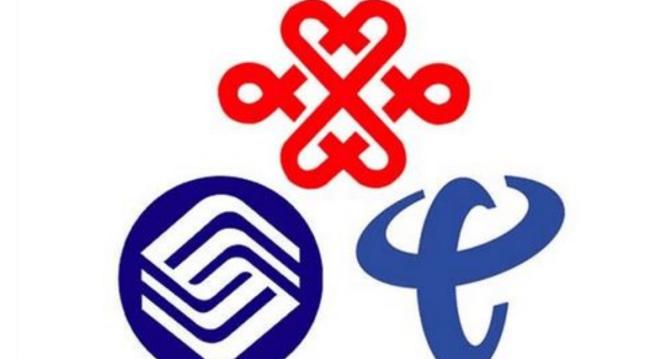 谁才是真正的中国第四大通信运营商?