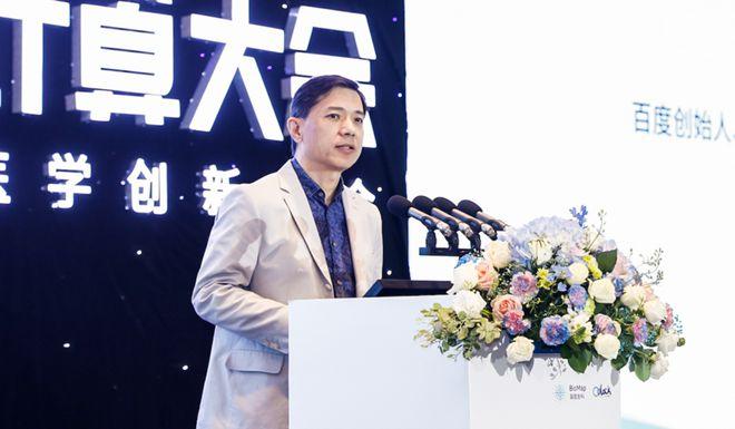 李彦宏:希望用AI技术缩短药物研发时间,降低药物副作用