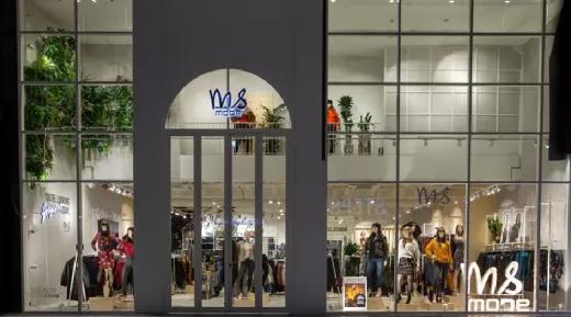 歐洲時尚品牌MS Mode在185家零售商店部署RFID技術,用于提升消費者體驗