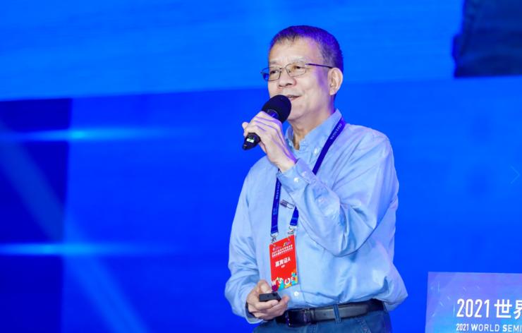 吴汉明院士:后摩尔时代是追赶者的好机会